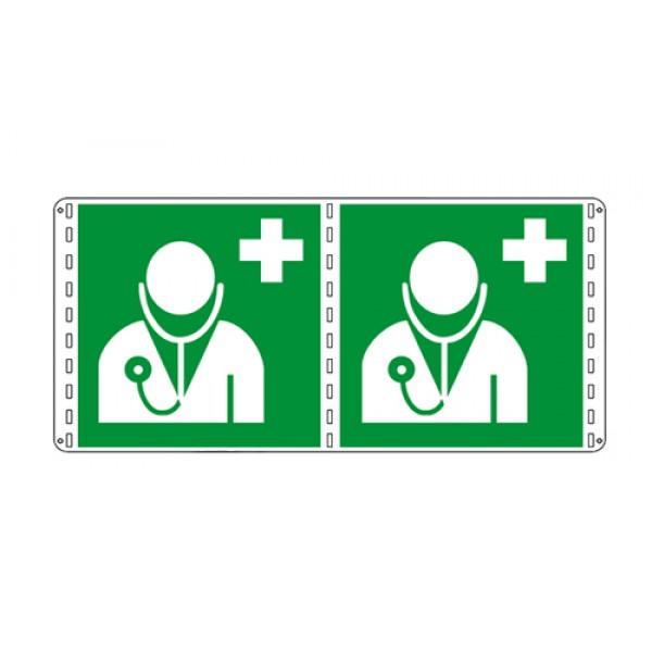 Cartello in alluminio lato mm 120 bifacciale pittogramma dottore