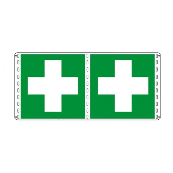 Cartello in alluminio lato mm 120 bifacciale pittogramma primo soccorso