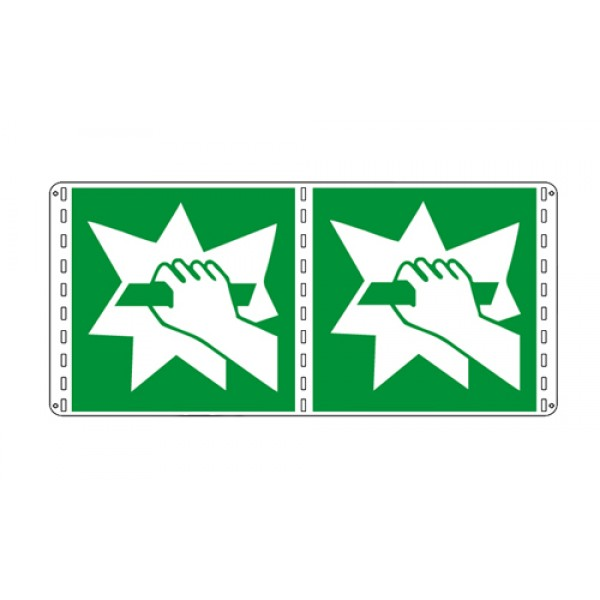 Cartello in alluminio lato mm 120 bifacciale pittogramma rompere in caso emergenza