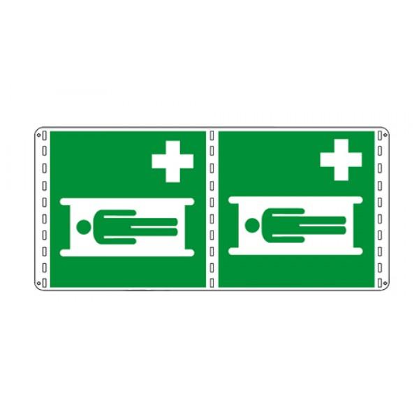 Cartello in alluminio lato mm 160 bifacciale pittogramma barella di emergenza
