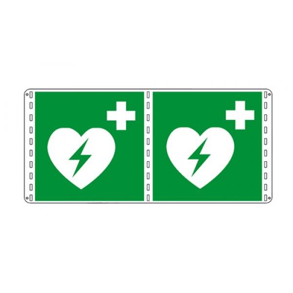 Cartello in alluminio lato mm 250 bifacciale pittogramma defibrillatore emergenza