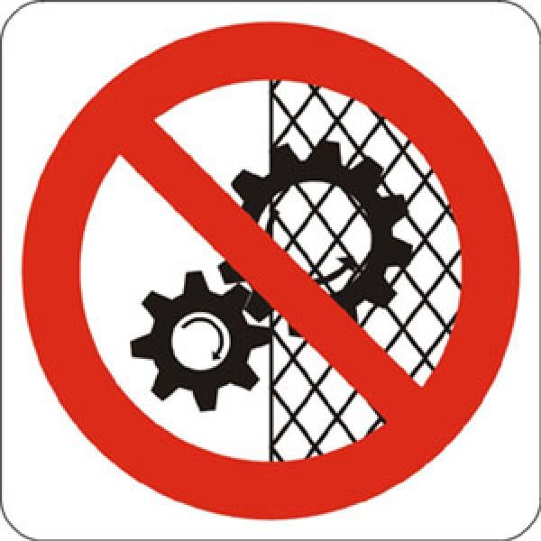 Cartello in alluminio formato mm 125 pittogramma non rimuovere le protezioni