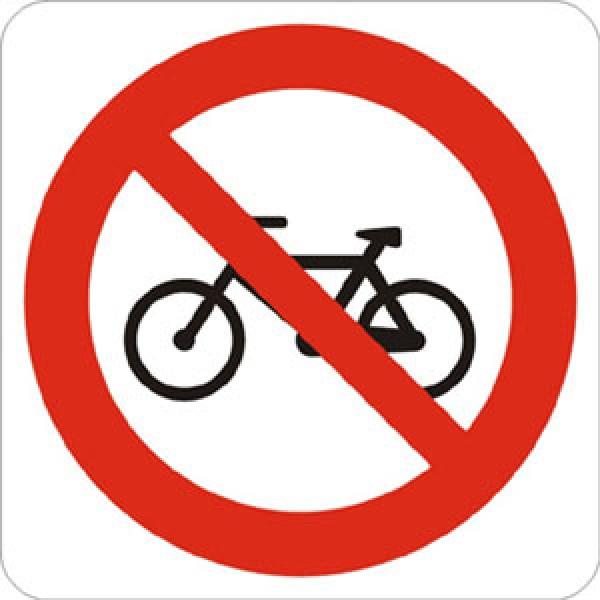 Cartello in alluminio formato mm 125 pittogramma vietato alle bici