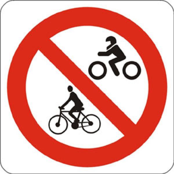 Cartello in alluminio formato mm 330 pittogramma vietato acc cicli motocicli