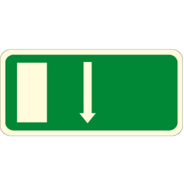 Cartello in alluminio formato mm 220x100 luminescente pittogramma uscita di emergenza (l1736a)